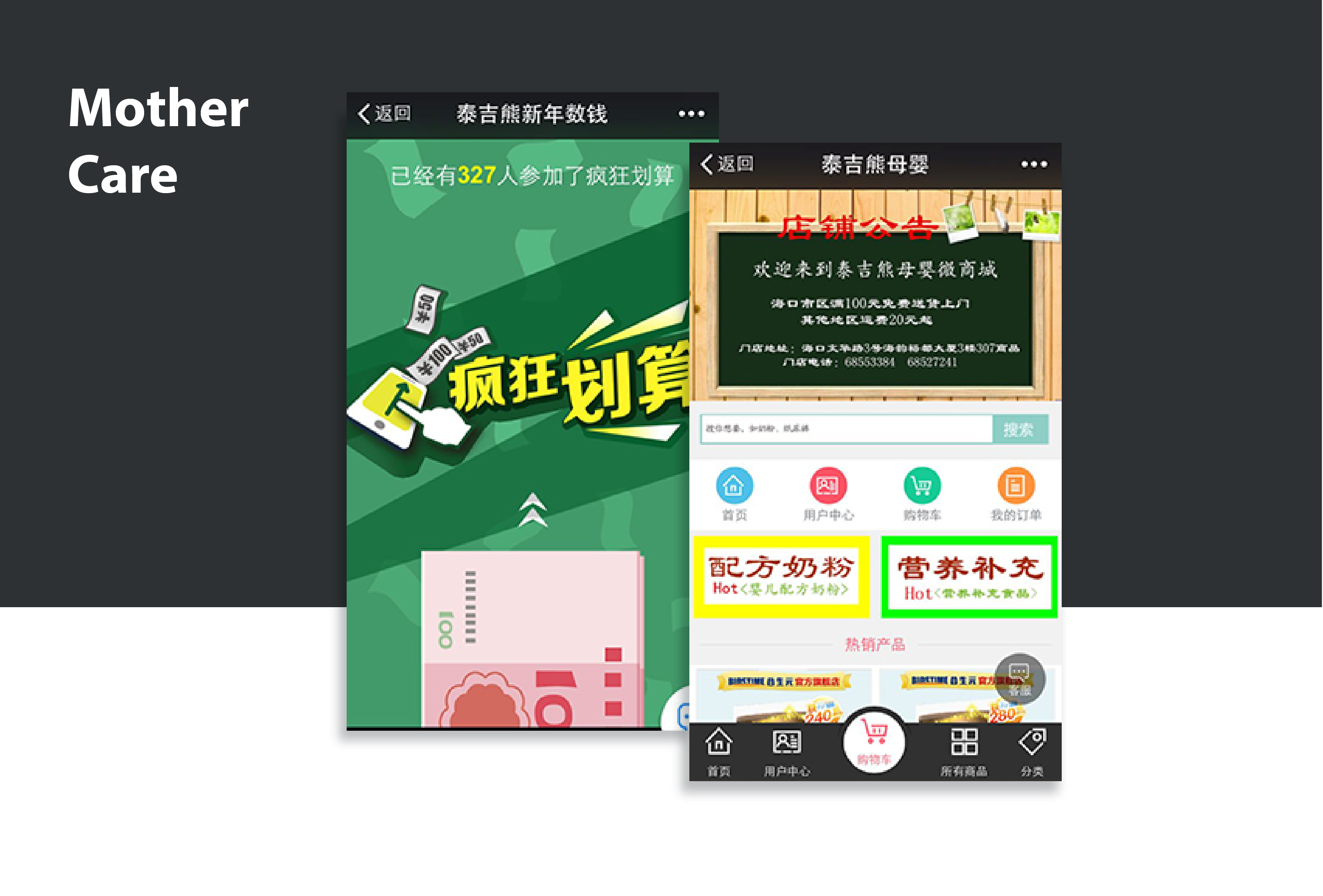 WeChat Marketing Malaysia | Mobile Solution & SMS Gateway Provider